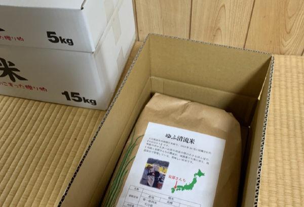 【November】Shipment